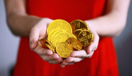 ビゴライブのコインの使い道は?【多くの人が損している話】