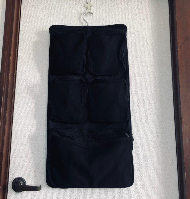 無印良品の吊るす収納ファスナー付きポケットの全体像
