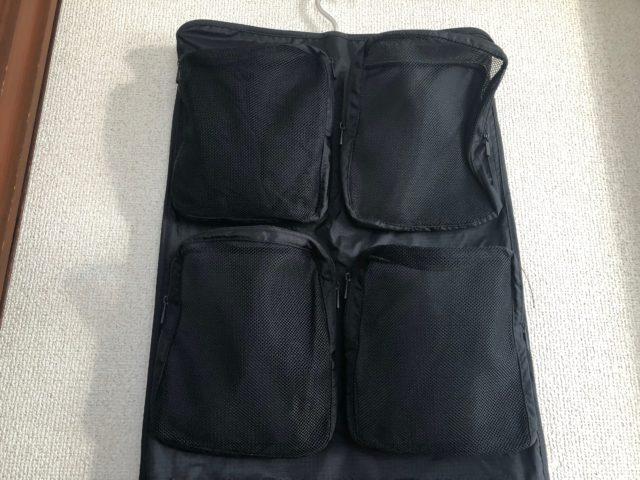 無印良品の吊るす収納ファスナー付きポケットの小さいポケットのアップ