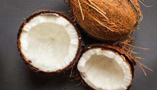 ココナッツオイルでのスキンケアって効果ある?【DaiGo流ケア口コミ感想】
